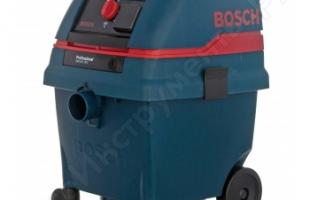 Универсальный пылесос Bosch GAS 25 0.601.979.103