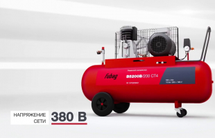 Fubag B5200B/200 TC4
